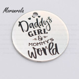 Daddy's Girl   Mom's World  Necklace or Key Chain