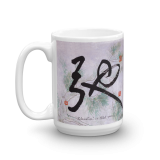 "Tea & Coffee Mug  ""Relaxation"""
