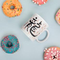 """Tea & Coffee Mug """"Dancing Dragon"""""""