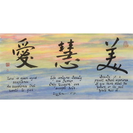 "Chinese Calligraphy ""Love - Wisdom - Beauty"""