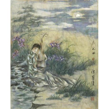 "Women Series ""Moon Song"""