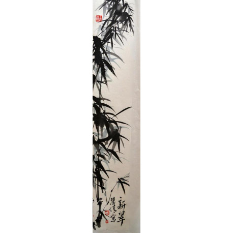 """Floral """"Bamboo Blessing"""""""