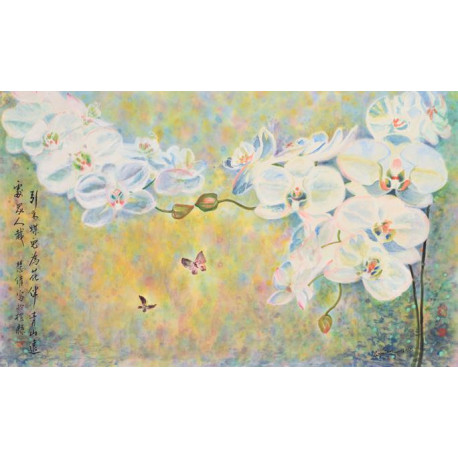"Floral ""Happy Companion"""