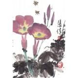 "Floral ""Alluring"""