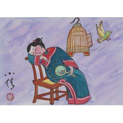 "Women Series ""Dream of Freedom"""