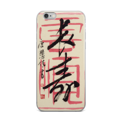 """iPhone Case  """"Long Easy Life"""""""