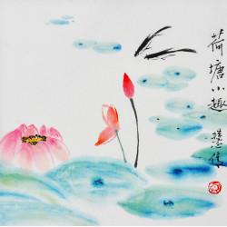 "Creatures ""Fun in the Lotus Pond"""