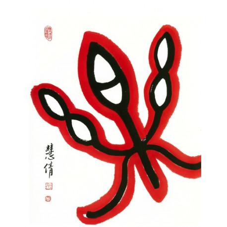 "Chinese Calligraphy ""Dancing Joy"""