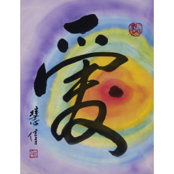 """Chinese Calligraphy """"Love With Rainbow Heart"""""""