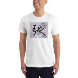 """Men's Tee  """"Relaxation"""""""