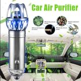 Ionizer - Car