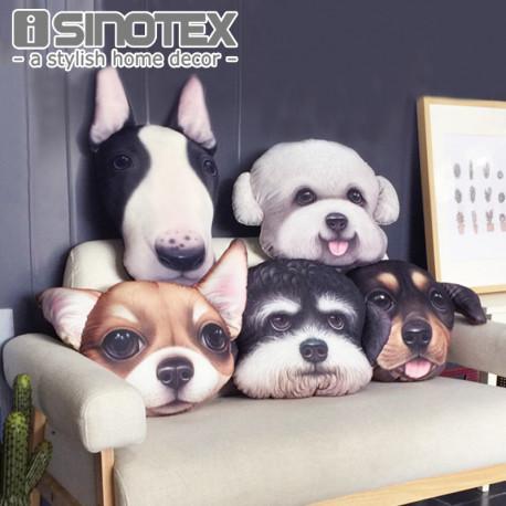 Cute Dog Pillows