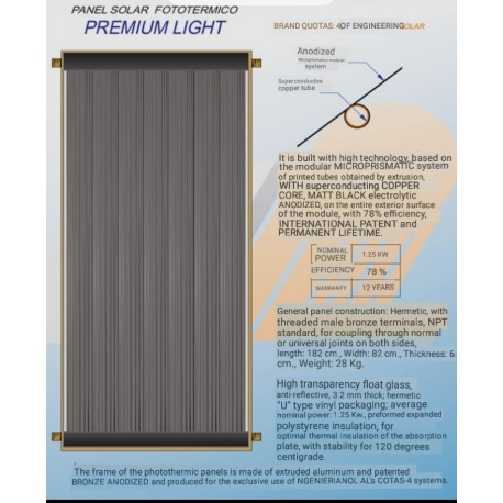 PORCELAIN TANK AND PREMIUM LIGHT PANELS - INCLUDES INSTALLATION