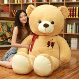 Giant Teddy Bear with Embroidered Heart on Chest - 3 Sizes 40 inch, 32 inch, 24 inch and 4 Colors to Pick From